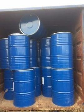 Gebrauchte 200 Liter Spannringfässer bei: Kleinanzeigen aus Salzburg - Rubrik Sonstiger Gewerbebedarf