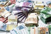Spende für Geldbedürftige