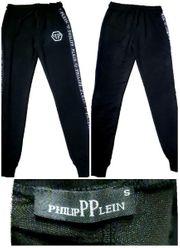 Philipp Plein Trainings Hose