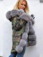 Super Preis Cool Damen Jacke