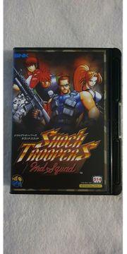 Neo Geo AES - Shock Troopers