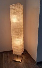 STEH-LAMPE - drehbar Metallständer Papier-Schirm - STEHLAMPE