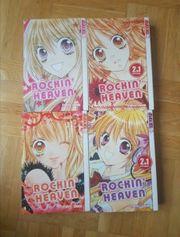 Rockin Heaven 1-8 Mayu Sakai