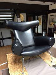 Vintage EJ-100 Ox Chair mit