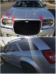 Tausche oder verkaufe Chrysler 300c