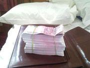 Keine finanziellen Sorgen mehr für