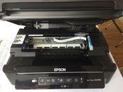 Drucker zu verschenken