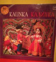 Kalinka LP 1985