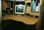 Schreibtisch Eckschreibtisch 1 23m x