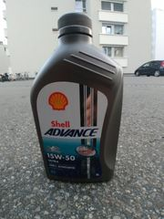 Shell Advance 4T 15W50