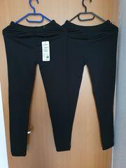 Damen Thermo-Leggings schwarz 2 Stück