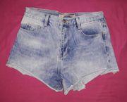 ZARA DENIM COLLECTION kurze Jeans