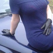 Suche Handschuh Bilder