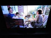 Philips LED TV mit Pixel