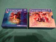 SHENMUE 1 2 Dreamcast - Legendäre