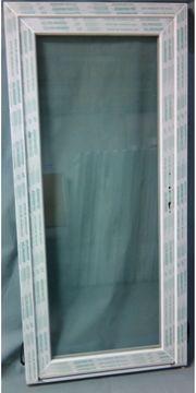 Kunststoff Mehrzwecktüre Tür 95x205 cm