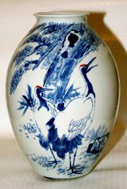 Chinesisches Vase mit Schriftzeichen und