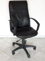 Gut erhaltener Bürodrehstuhl zu verkaufen