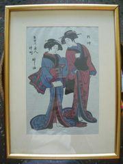 Hokusai - Bild - Zeichnung - ansehen top