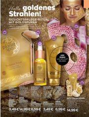 Cosmetics by Avon