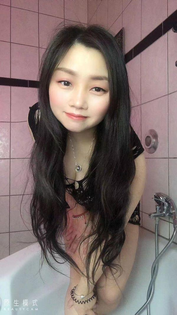 Azumi aus Singapur