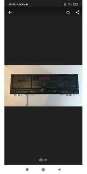 Harman Kardon HK DC520 Tape