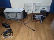 Sony Digital Video Camera Recorder