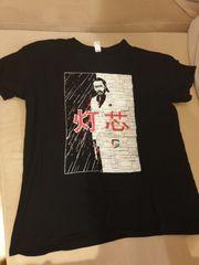 John Wick T-Shirt Herren schwarz