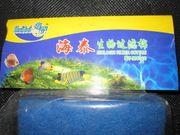 Aquarium Filtermatten