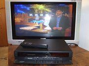 Panasonic VHS-Hifi-Stereovideorekorder NV-FS55 NTSC funktioniert