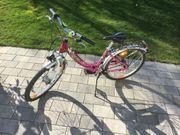 24 Zoll Pegasus Fahrrad