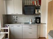 wunderschöne Küche von Segmüller