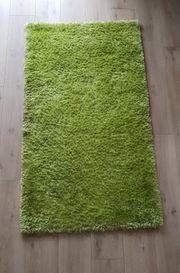 Teppich 150 x 80 in