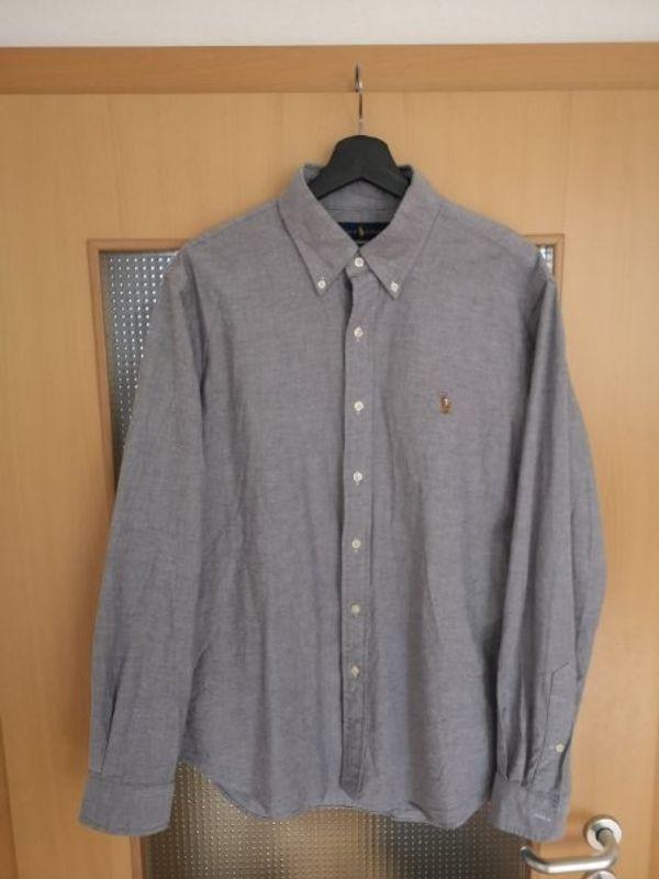 Slim-Fit Hemd Polo Ralph Lauren