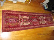 Perserteppich Aderbil 300x86 cm