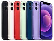 Restposten-Apple iPhone 12 mini - 64 GB