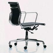 Bürostuhl Vitra Alu Chair by