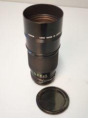 Canon FD 200mm f 2