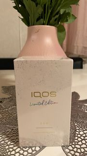 IQOS 3 DUO LIMITED EDITION