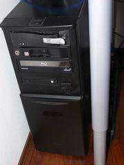 PC Gehäuse Silentmaxx ST-11 gedämmt