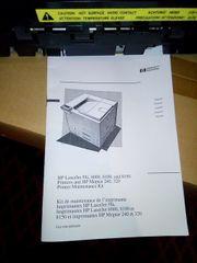 HP LJ 8100 8150 Fuser -