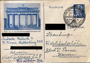 Berlin Postkarte von 1950 Brandenburger