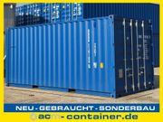 20 fuß Seecontainer NEU Lagercontainer