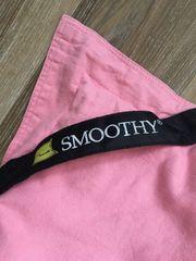 SMOOTHY Sitzsack XXL pink gebraucht
