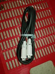 SAMSUNG DVI Monitor Kabel
