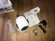 Sricam SP017 Überwachungskamera WLAN 1080p