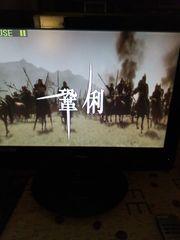 LCD TV 19 48 cm