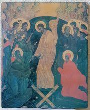 Auferstehungs-Ikone aus Taize