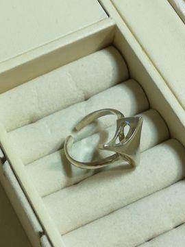 Schmuck, Brillen, Edelmetalle - Außergewöhnlicher Ring 835 Silber matt