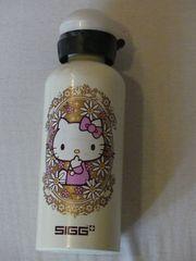 Trinkflasche Hello Kitty zu verschicken